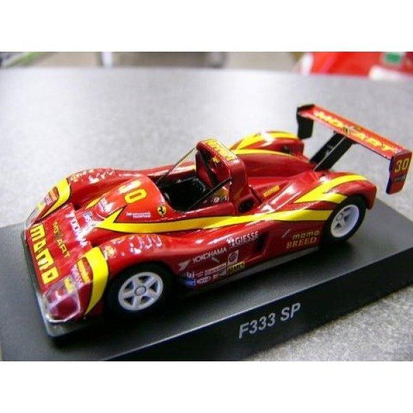 Photo1: 1/64 Ferrari 333SP Le Mans&Daytona Decal (1)