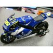 Photo2: 1/12 Yamaha YZR-M1'05 Tobacco Decal (2)