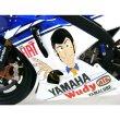 Photo1: 1/12 Yamaha YZR-M1 '08 Japan GP Decal (1)