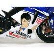 Photo2: 1/12 Yamaha YZR-M1 '08 Japan GP Decal (2)