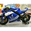 Photo1: 1/12 Yamaha YZR-M1'05 Tobacco Decal (1)