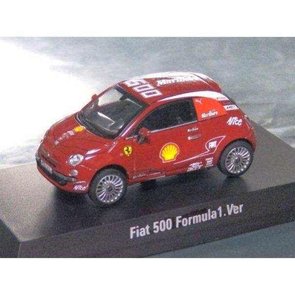 Photo1: 1/64 Fiat500 Ferrari F1 Decal (1)