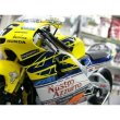 Photo1: 1/12 Honda NSR500 '01 Rossi side cowl decal (1)