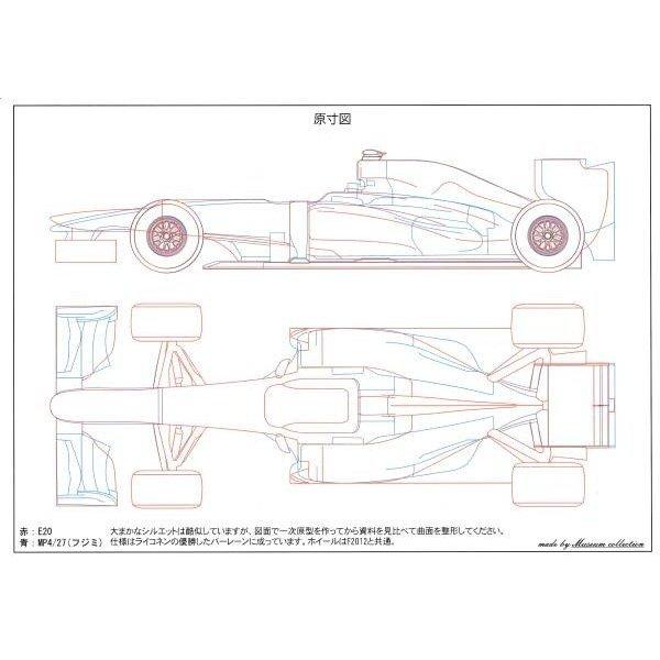 Photo1: 1/20 Lotus E20 Raikkonen decal (1)