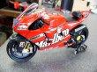 Photo3: 1/12 Ducati Desmo '07 bar&Tobacco Decal (3)