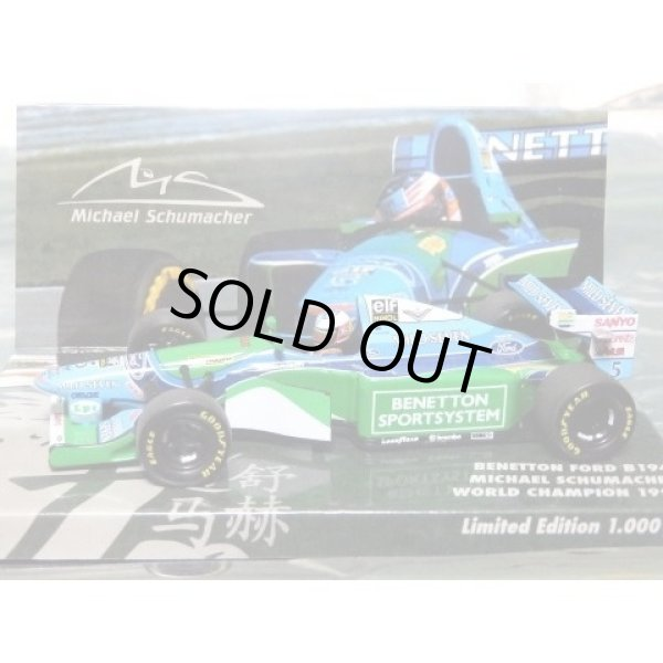Photo1: 1/43 Benetton B194&Lotus 99t Tobacco Decal (1)