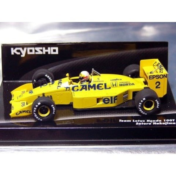 Photo1: 1/43 Lotus 100t(with 020C) Tobacco Decal (1)