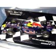 Photo1: 1/43 Red Bull RB7,MP4/26,C31 Additional Logo Decal (1)