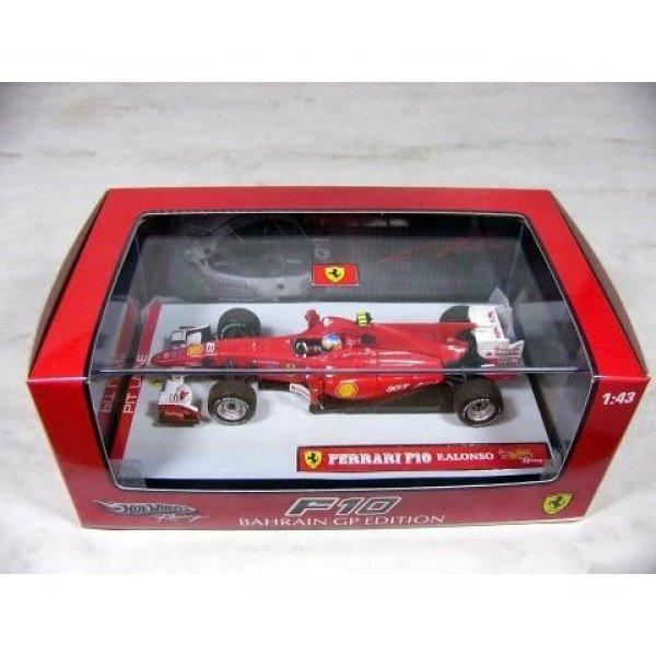 Photo1: 1/43 Ferrari F10 latter half race decal (1)