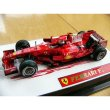 Photo1: 1/43 Ferrari F2008 bar decal (1)