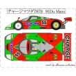 Photo2: 1/24 Mazda 787B '91 LM 1st Decal (2)