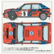 Photo1: 1/24 Lancia delta 16V '89 San Remo decal (1)