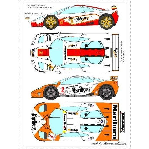 Photo1: 1/24 McLaren F1-GTR Tobacco Decal (1)