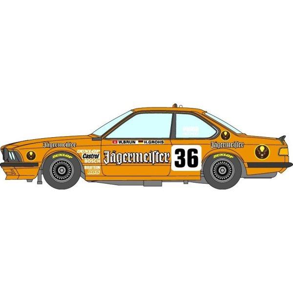 Photo1: 1/24 BMW635 Jägermeister Decal (1)