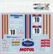 Photo2: 1/24 BMW M3'87 Tour de Corse decal (2)