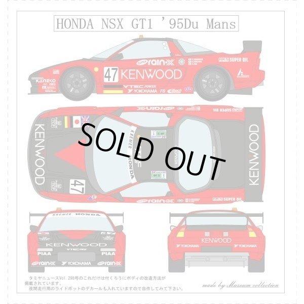 Photo1: 1/24 Kramer Honda NSXGT - 2 '94 Le Mans decal (1)