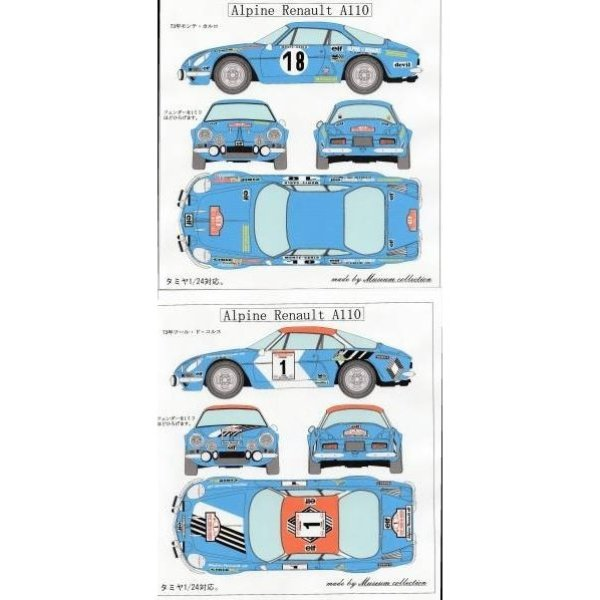 Photo1: 1/24 Alpine A110 Monte&Corse set decal (1)
