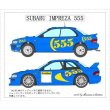 Photo2: 1/24 Subaru Impreza '94,5'98 Tobacco Decal (2)