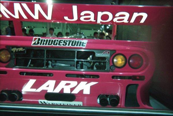 Photo1: 1/43 McLaren F1-GTR Suzuka1000km decal (1)