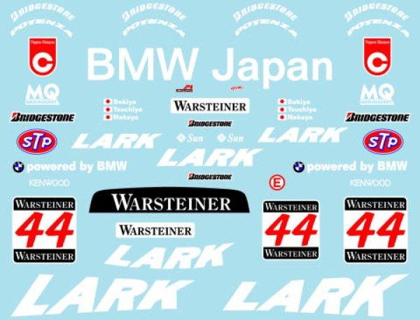1/18 McLaren F1 GTR Lark Suzuka 1000km