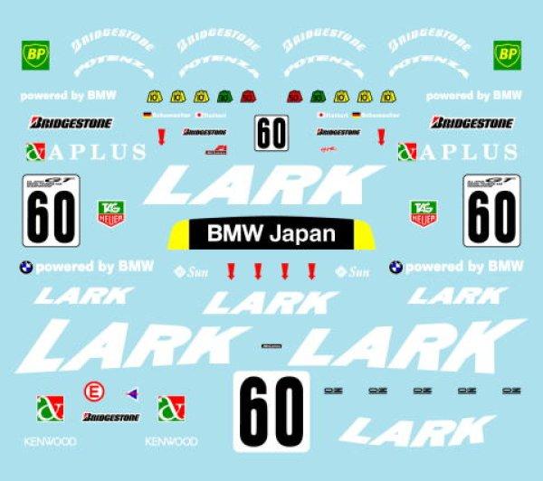 Photo1: 1/18 McLaren F1 GTR Lark GT Championship Decal (1)