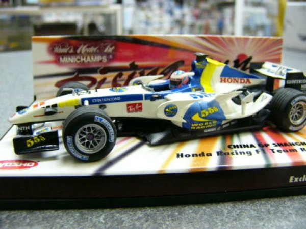 Photo1: 1/43 Honda RA106 China GP decal (1)