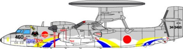 Photo1: 1 / 72E-2C 50th memorial painting decal (1)