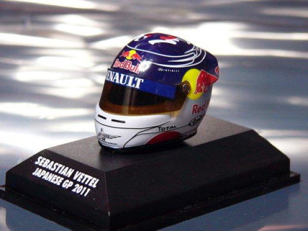 Photo1: 1/8 Helmet '11 Vettel Japan GP Decal (1)