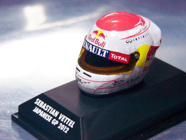 Photo1: 1/8 Helmet '12 Vettel Japan GP Decal (1)