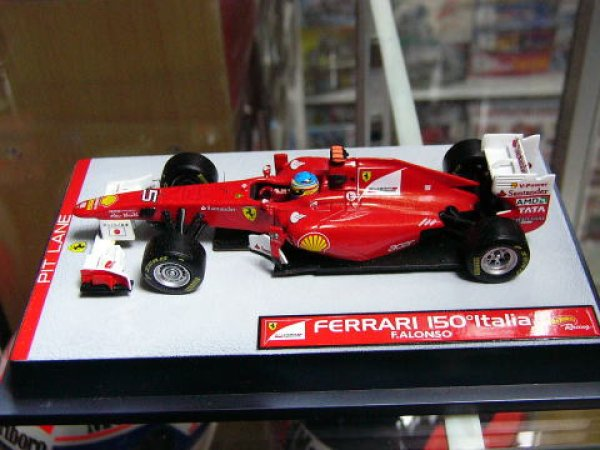 Photo1: 1/43 Ferrari 150 & logo for logo set  decal (1)
