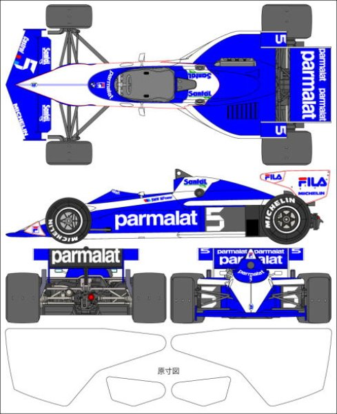Photo1: 1/20 Brabham BT52 B decal (1)