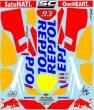 Photo2: 1/6 Honda CRF 1000 L Repsol Color # 93 (2)