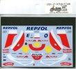 Photo9: 1/12 Honda Super Cub 110 Repsol 93 (9)