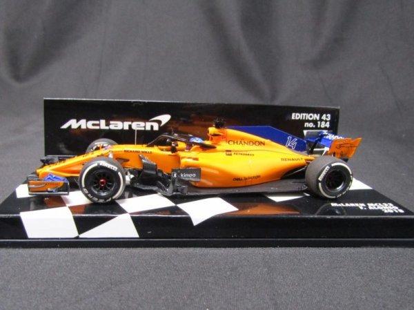 Photo1: 1/43 McLaren MCL33 CHANDON Logo Decal (1)