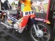 Photo2: 1/12 Honda Super Cub 110 Repsol 93 (2)