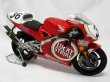 Photo2: 1/12 Honda NSR500 '98 Lucky Strike Decal (2)