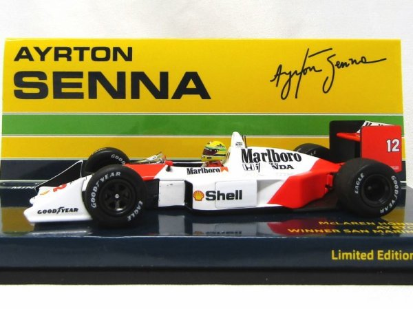 Photo1: 1/43 McLaren MP4 / 4 Senacole Cigarette Decal (1)
