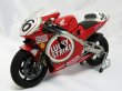 Photo1: 1/12 Honda NSR500 '98 Lucky Strike Decal (1)