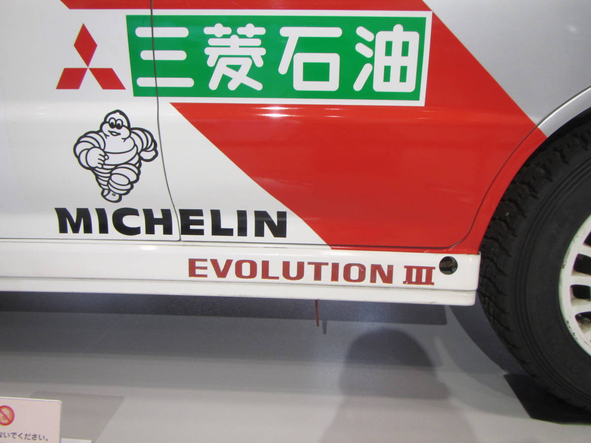 Museum Collection 1//24 Lancer Evo3 /'96 San Remo /& Catalunya Decal D933