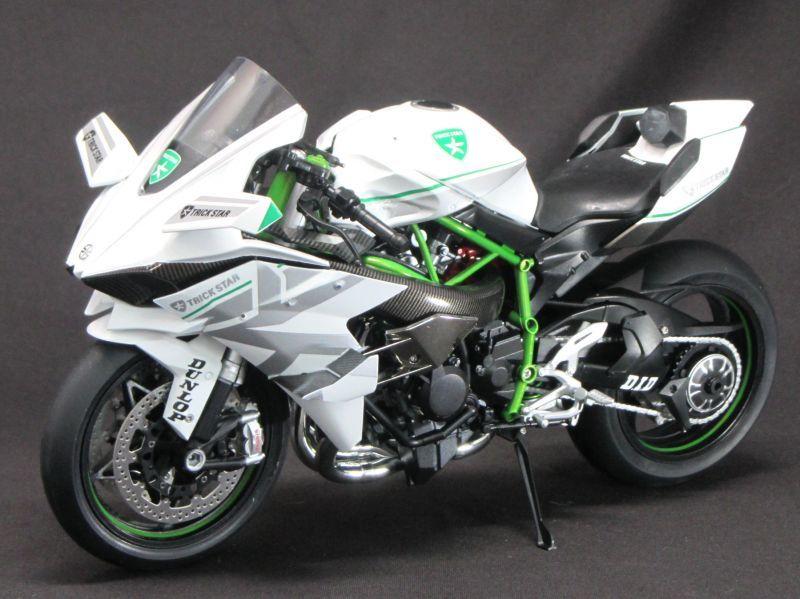 Kawasaki Ninja H2r >> 1 9 Kawasaki Ninja H2r T S Ver Decal